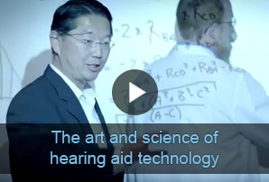 The art and science of hearing aid technology